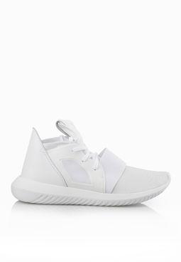Adidas Tubular Uae
