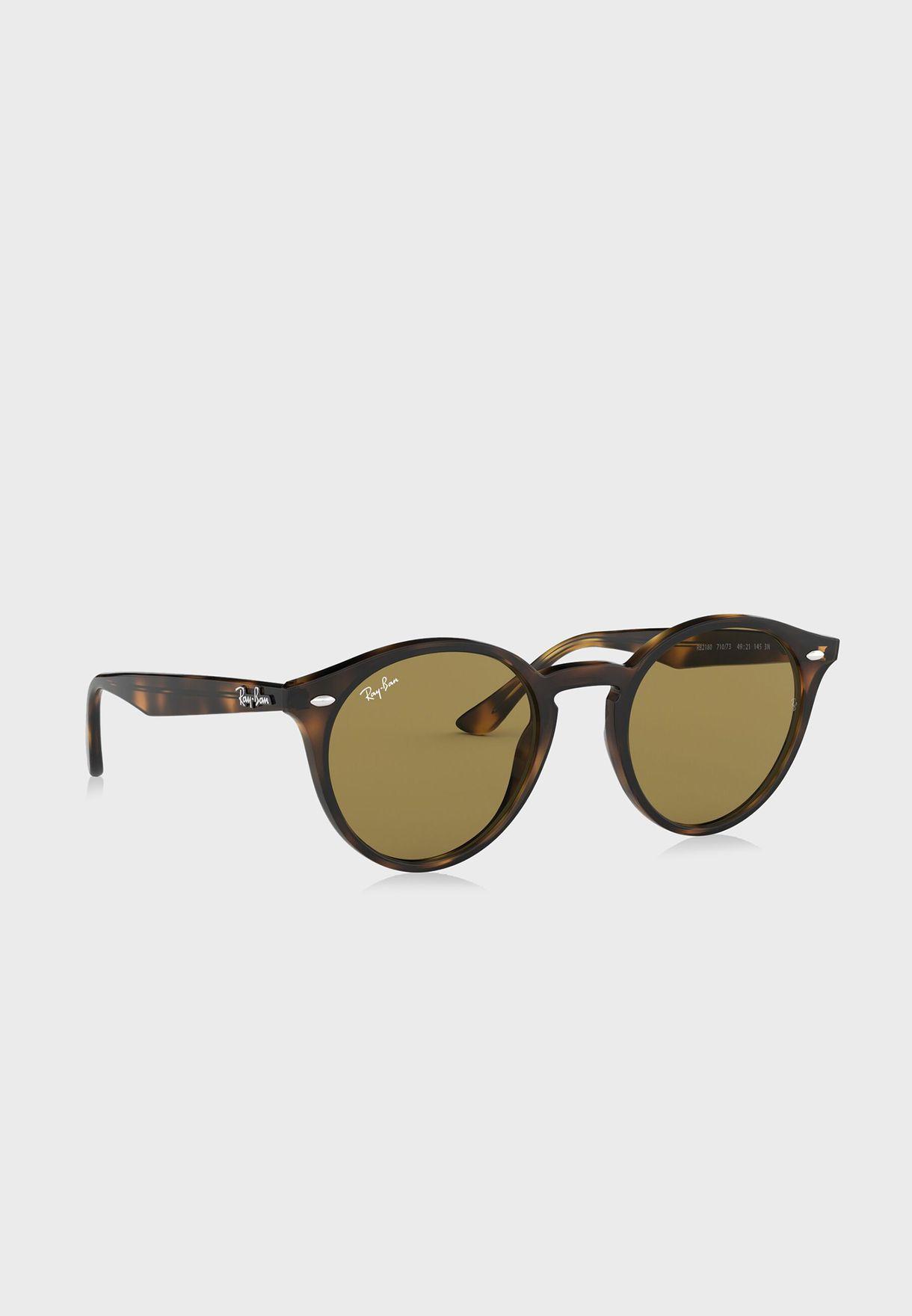 نظارة شمسية هاي ستريت Pilot