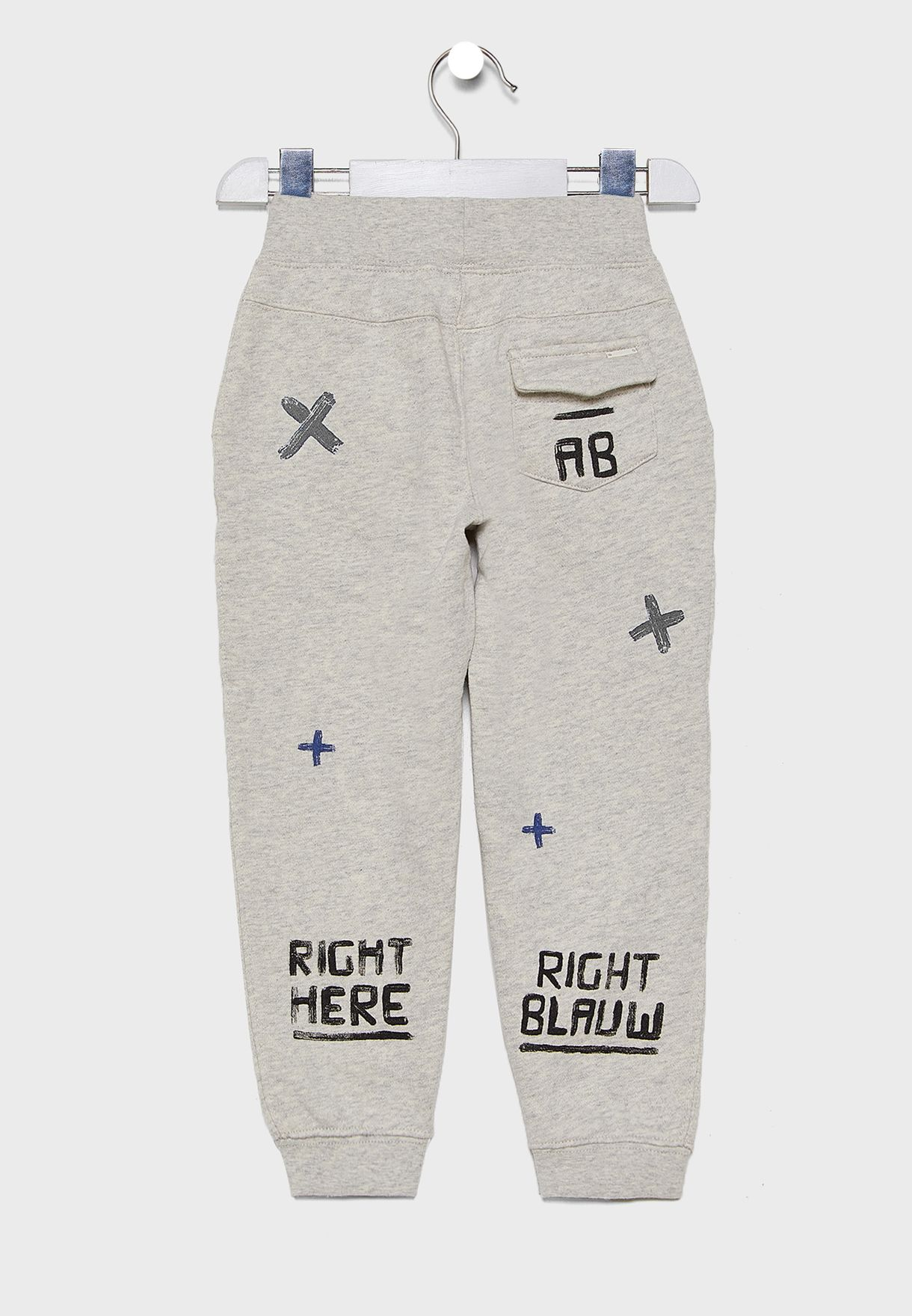 Little Printed Sweatpants