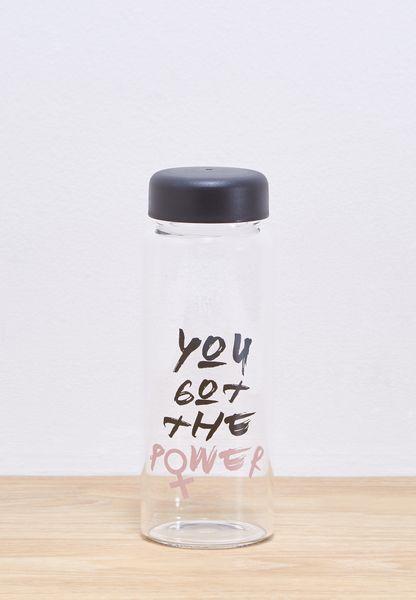 You Got The Power Water Bottle 450ml