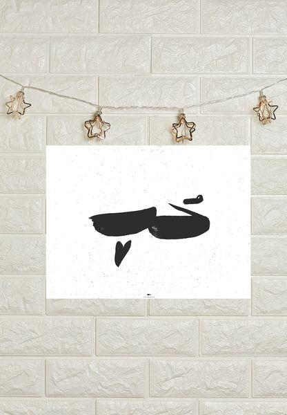 A3 Hob I Love Poster