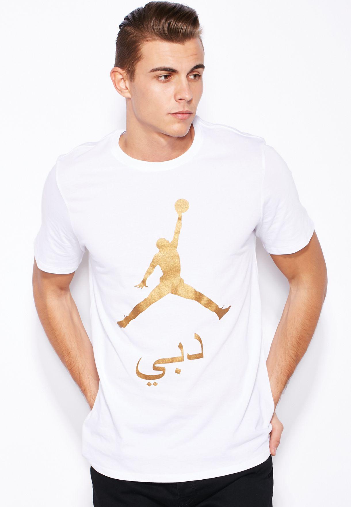 timeless design a056c 2d9ec Jordan Dubai City T-Shirt