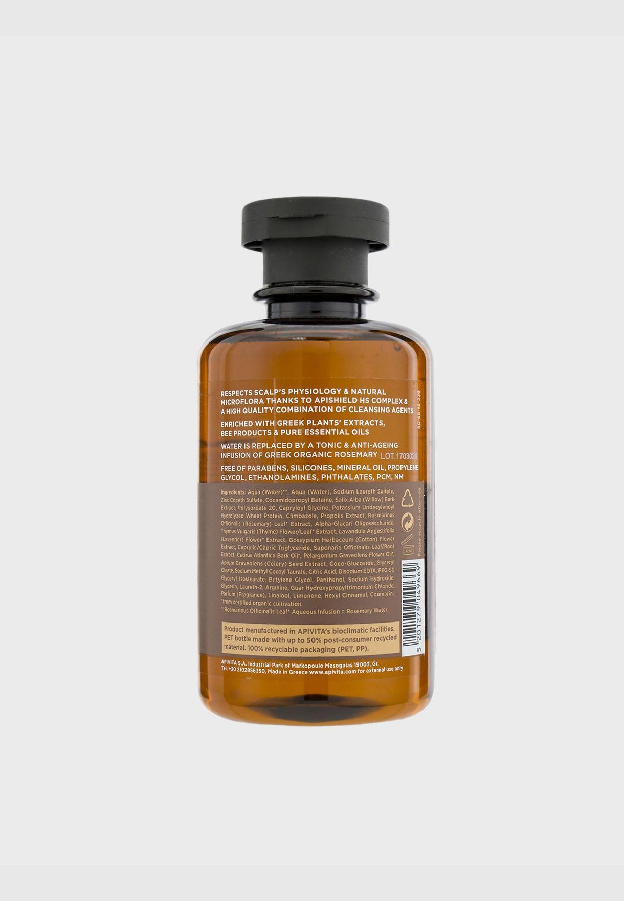 شامبو مضاد للقشرة والزيت بالصفصاف الأبيض والبروبوليس (لفروة الرأس الزيتية)