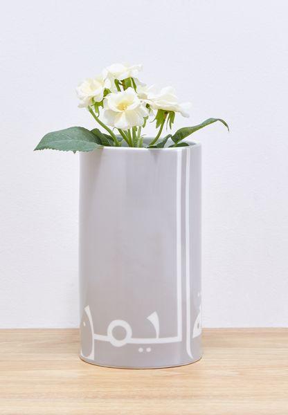 Kufic Cylinder Latte Vase