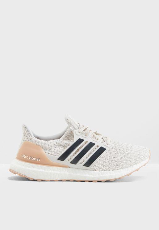 حذاء الترابوست