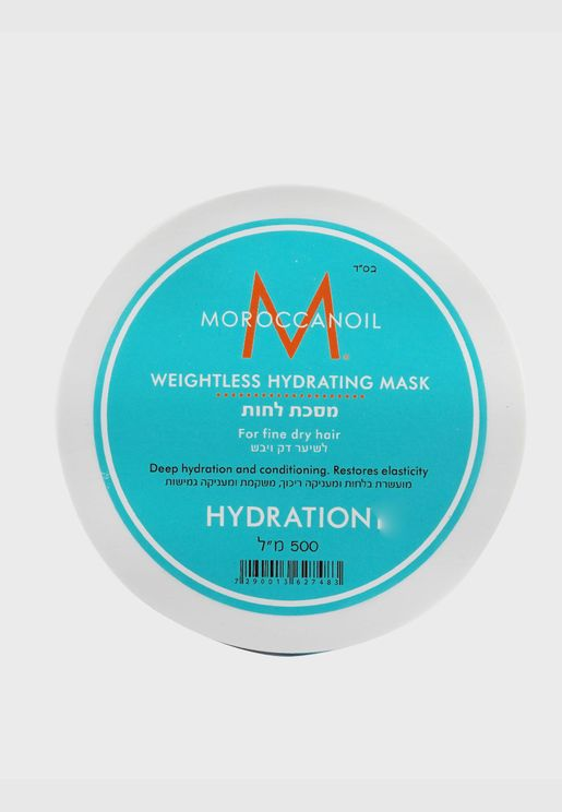 Weightless Hydrating Mask (For Fine Dry Hair)
