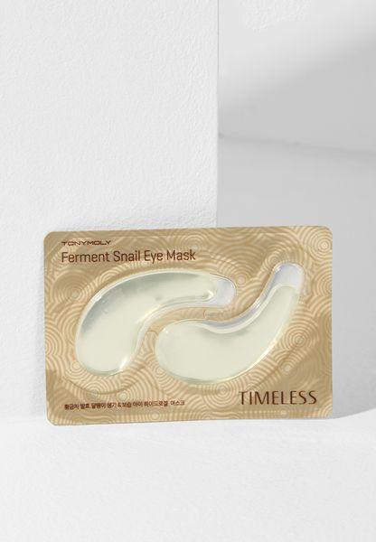 Ferment Snail Eye Mask