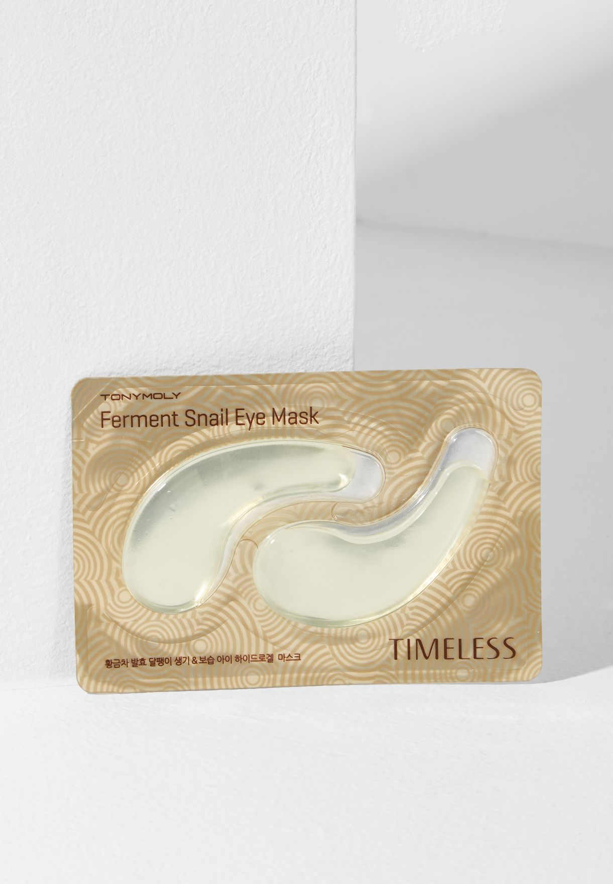 Ferment Snail Eye Mask