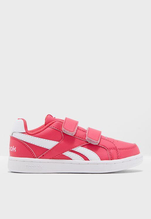 حذاء رويال برايم للأطفال