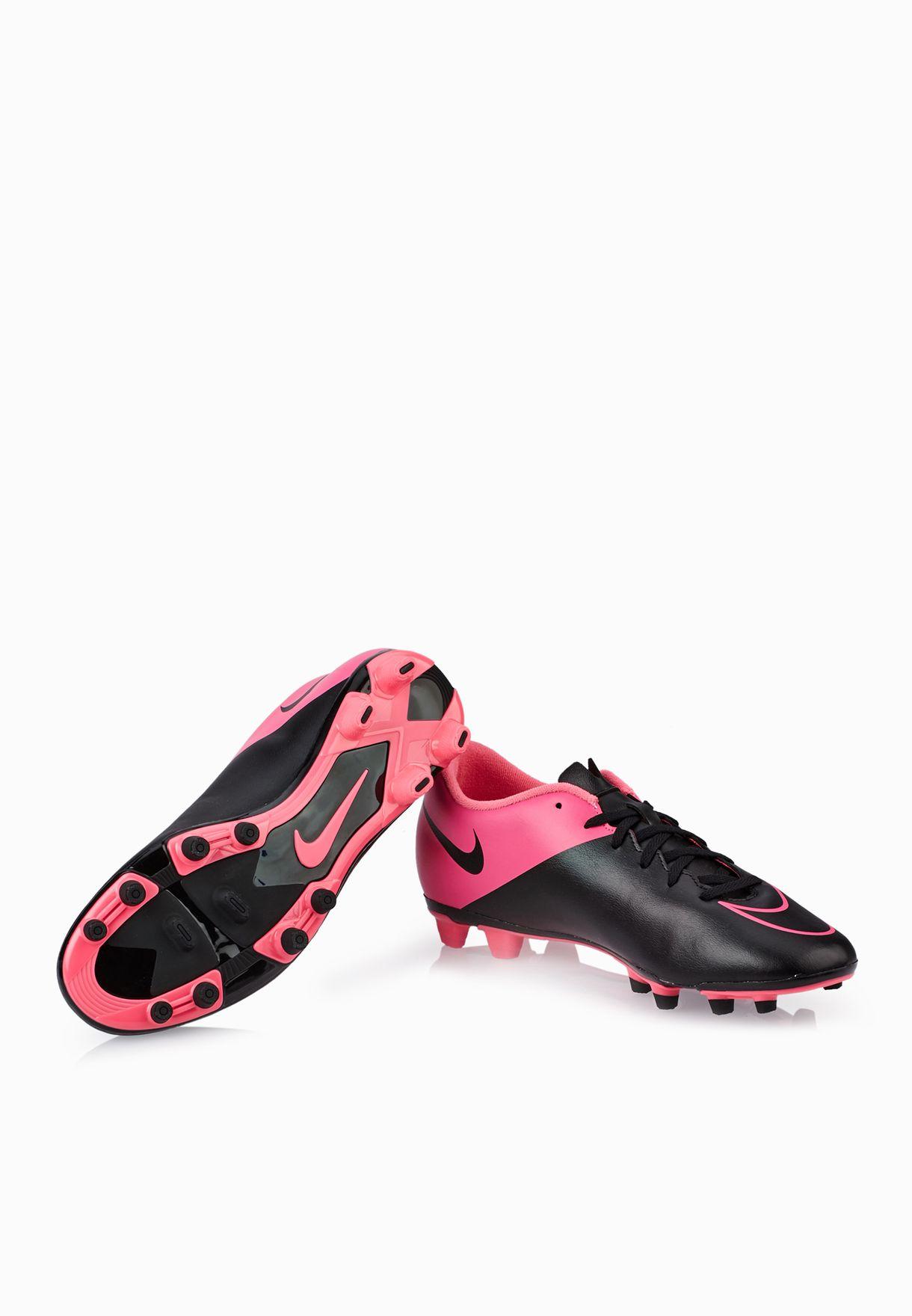 47f8faed60 Shop Nike multicolor Mercurial Vortex II FG 651647-006 for Men in ...