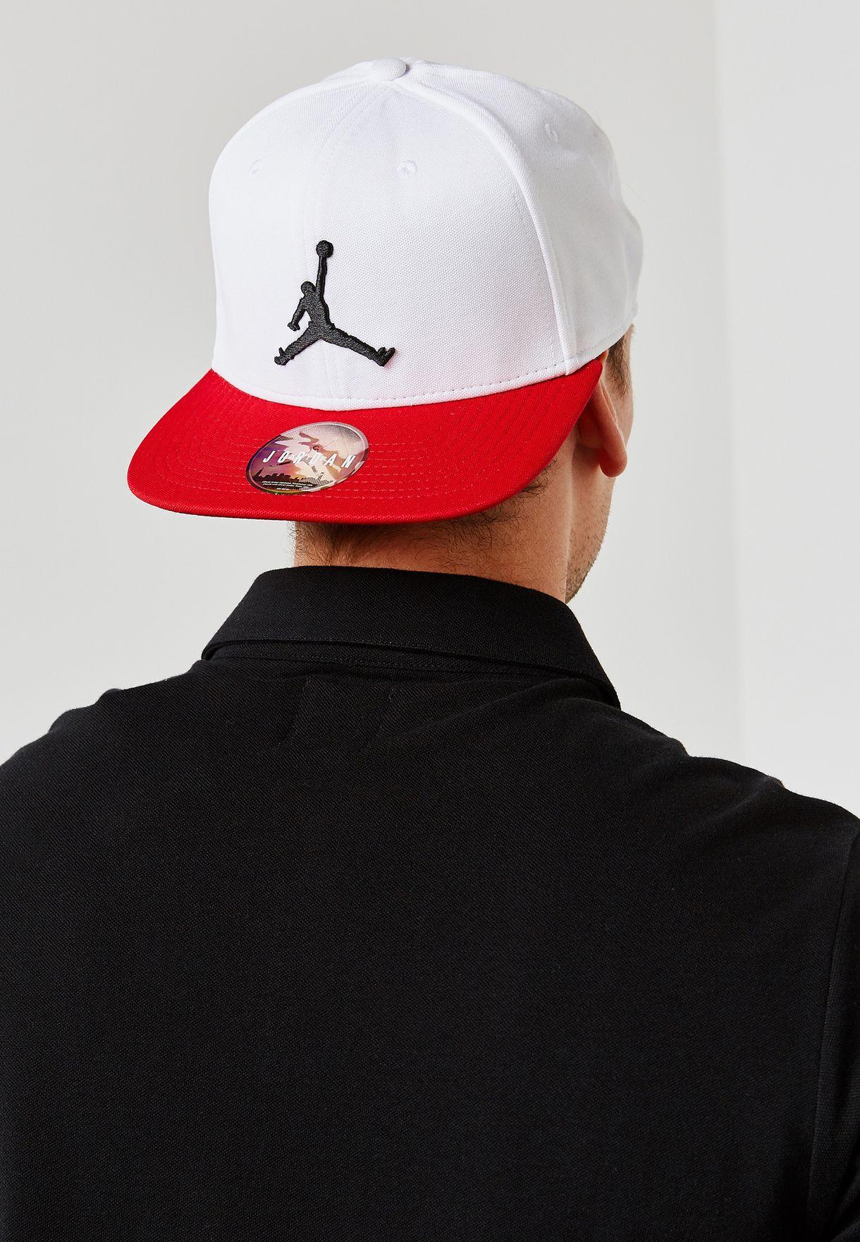 fd1087c4834 Shop Nike multicolor Jordan Jumpman Snapback 861452-101 for Men in ...