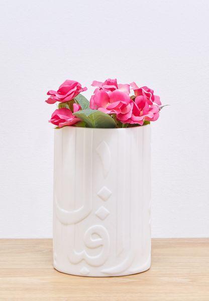 Embossed Vase