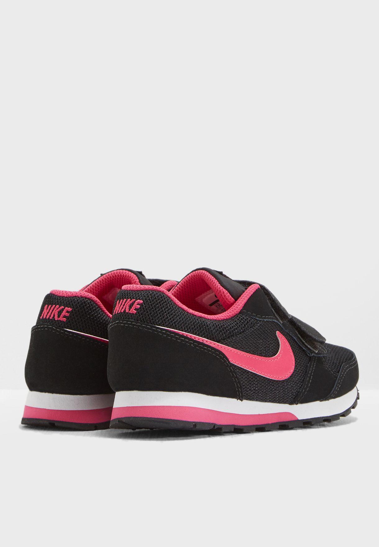 حذاء ام دي رنر 2 للاطفال
