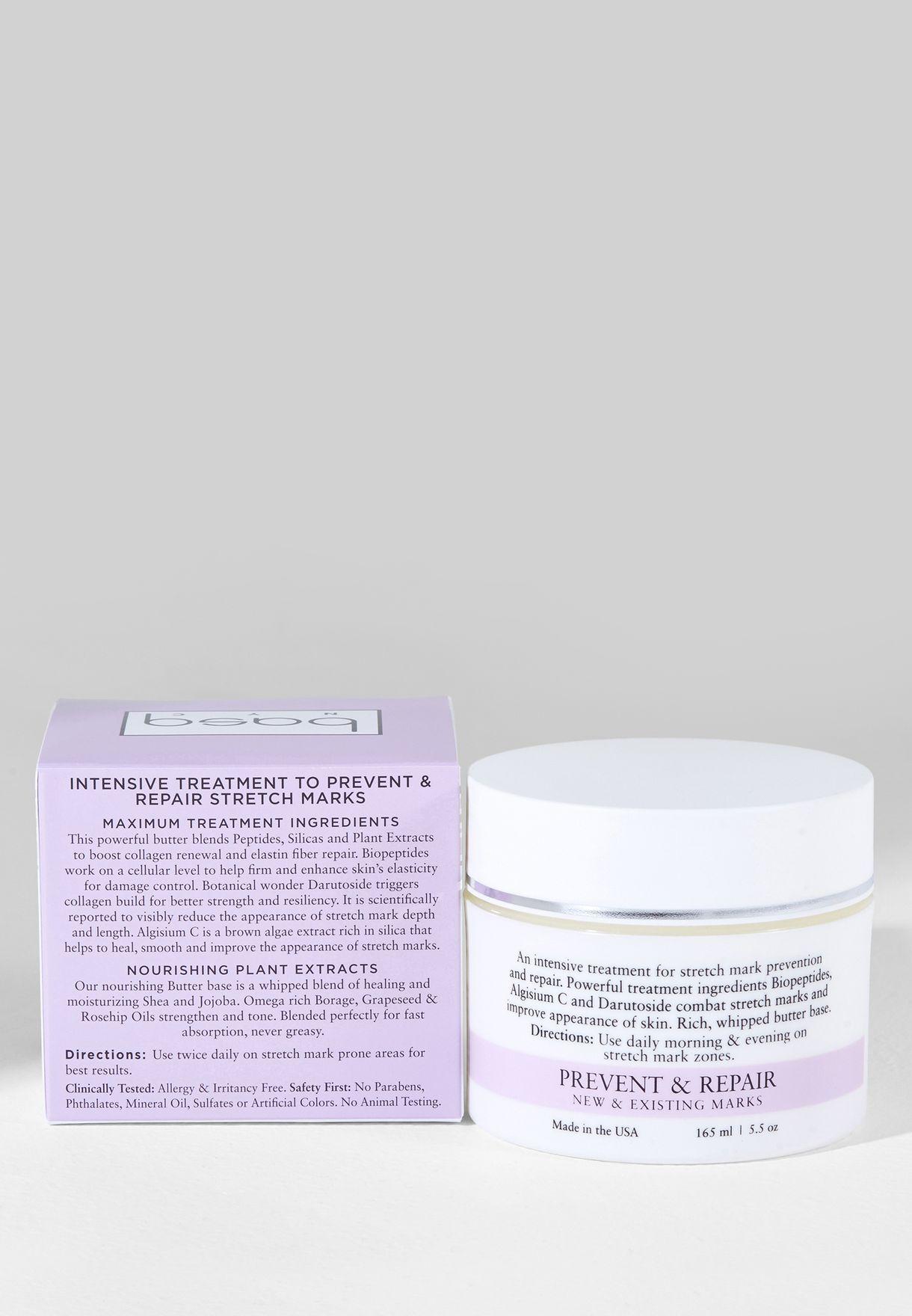 زبدة لعلاج مكثف لعلامات تمدد الجلد