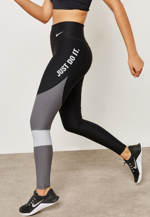 Just Do It Power Leggings