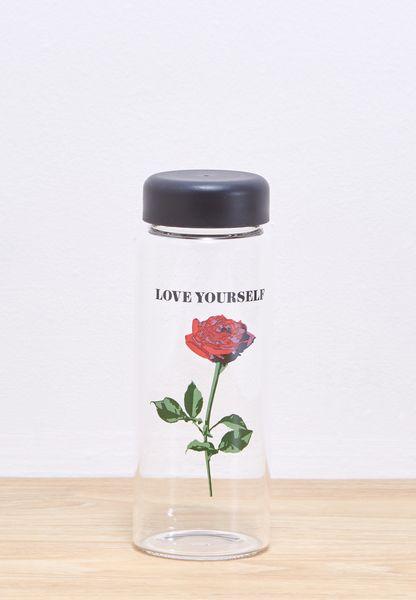 Love Yourself Water Bottle 450ml