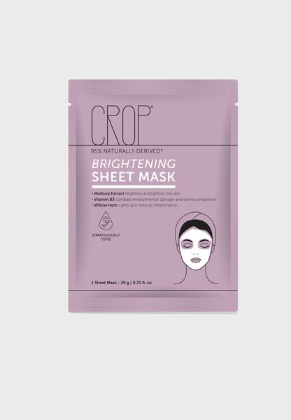 Set of 5 Brightening Sheet Masks