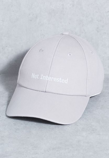 Not Interested Cap