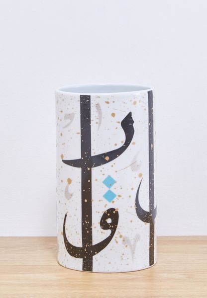 Tarateesh Cylinder Vase