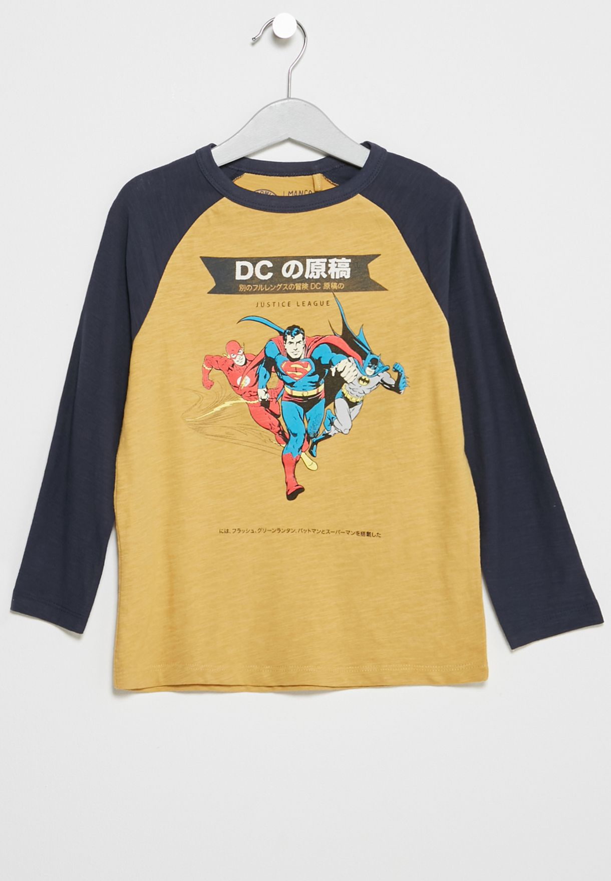 b2cfe024c1a1 Shop Mango yellow Little Retro Printed T-Shirt 13010466 for Kids in UAE -  MA887AT86DOF