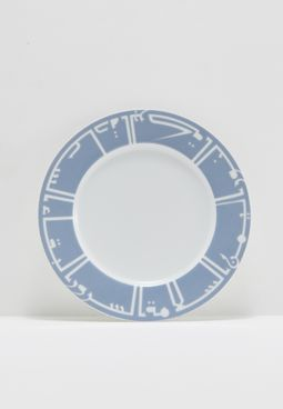 Kufic Dinner Plate