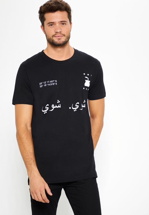 Shui Shui T-Shirt
