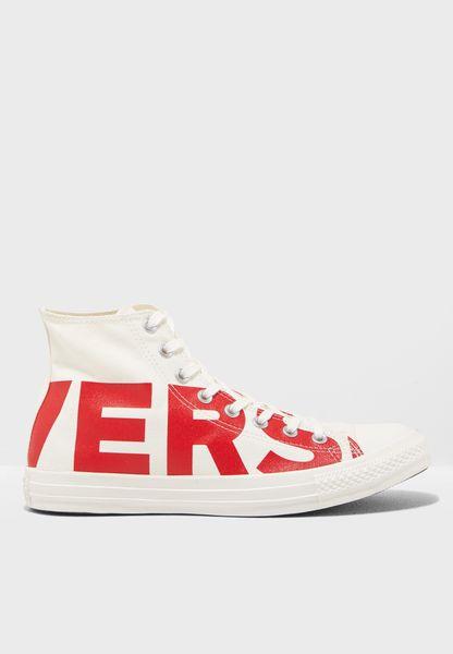 converse shoes repair logos quiz