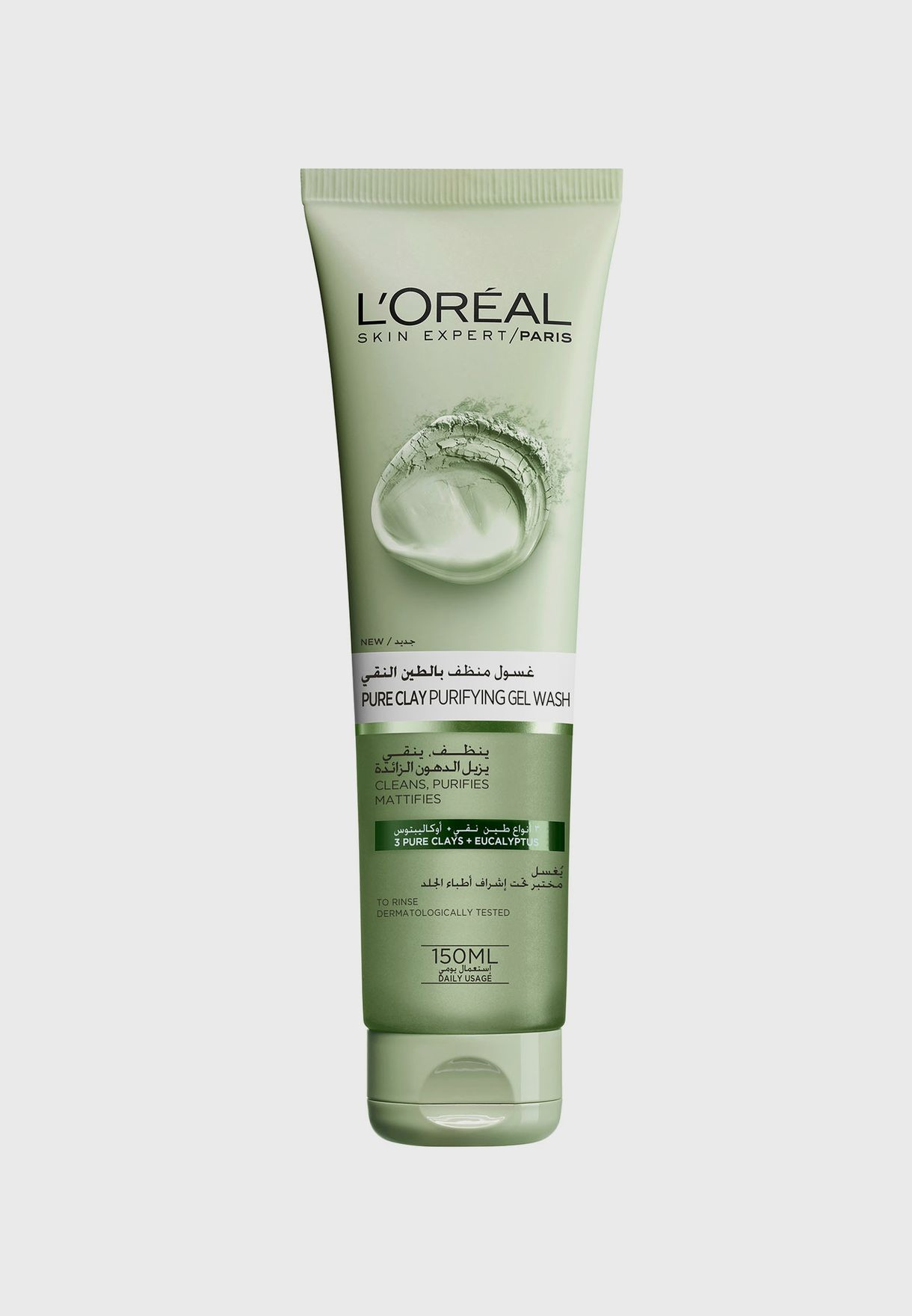 Pure Clay Green Cleanser With Eucalyptus, Purifies & Matifies, 150 Ml