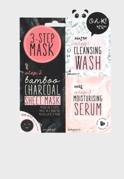 Multi Step Face Mask