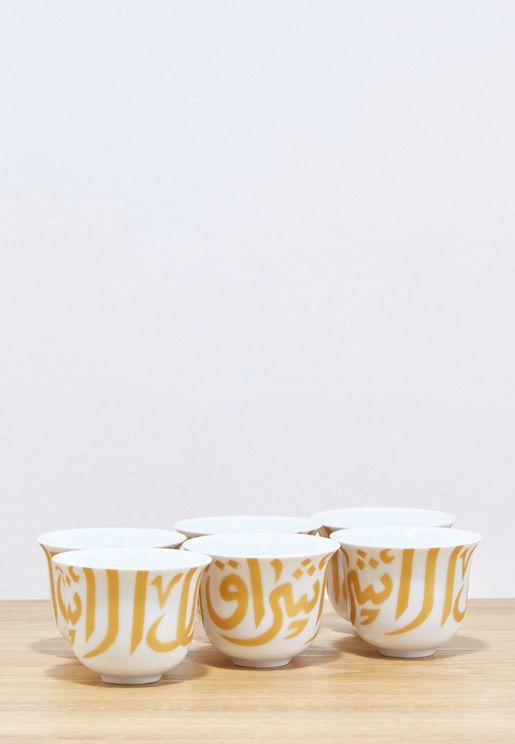Arabic Initial Coffee Cups 6Pc Set