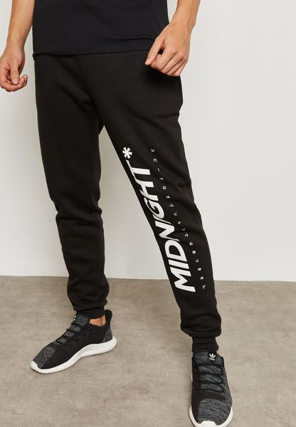 Midnight Print Sweatpants