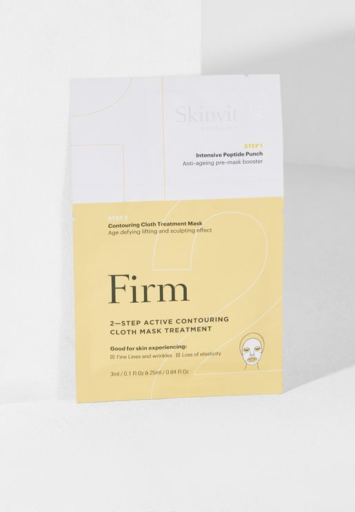 Firm- 2 Step Face Mask