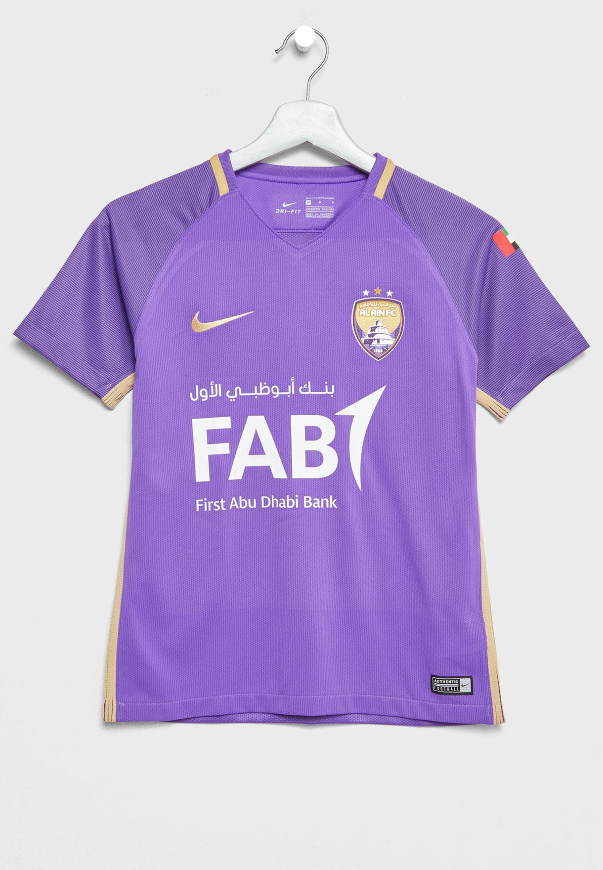 7ea541d04b26 Shop Nike purple Youth Al Ain Home Jersey 833018-560AI18 for Kids in ...