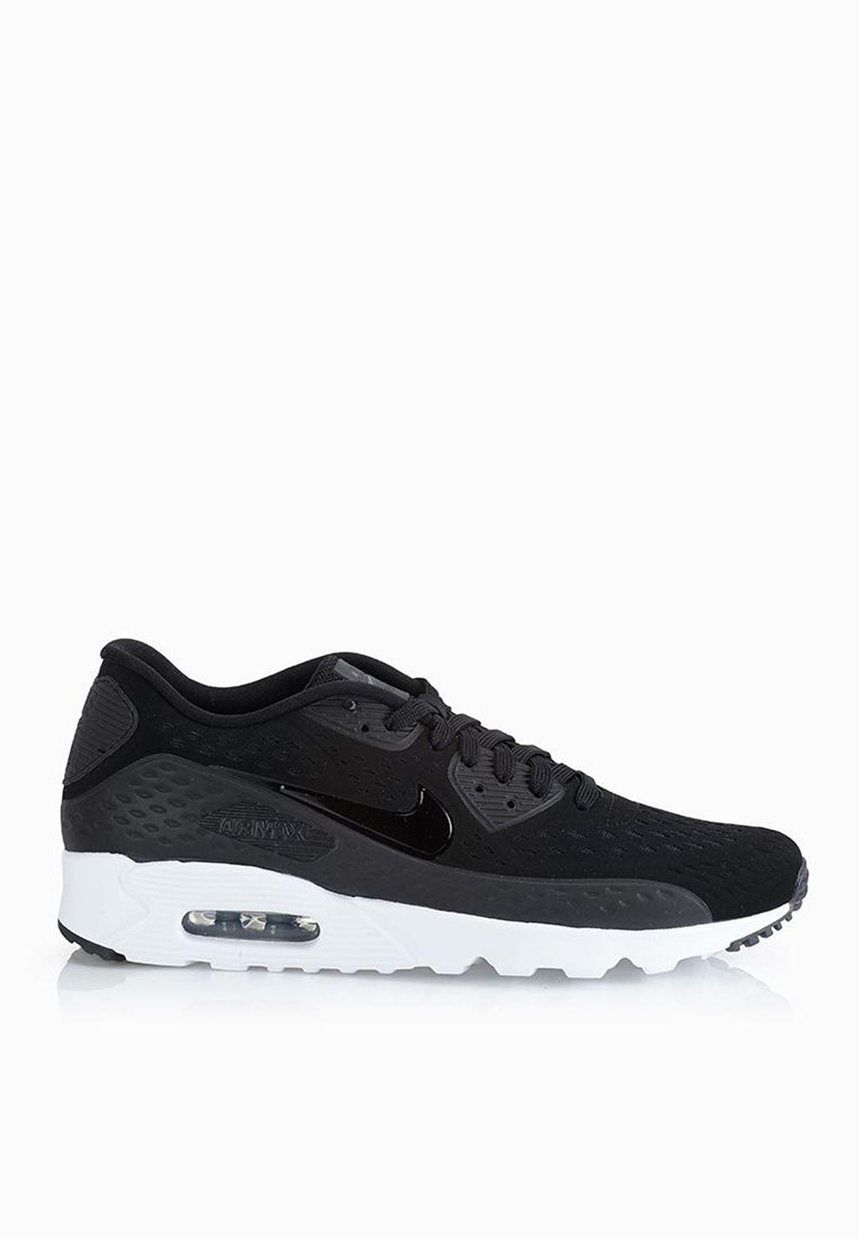 separation shoes dac4b 26384 Air Max 90 Ultra BR