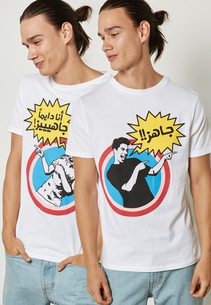 2 Pack The Saudi Reporters Limited Edition T-Shirt
