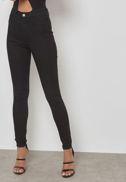 Vice High Waist Skinny Jeans ac373e4a0