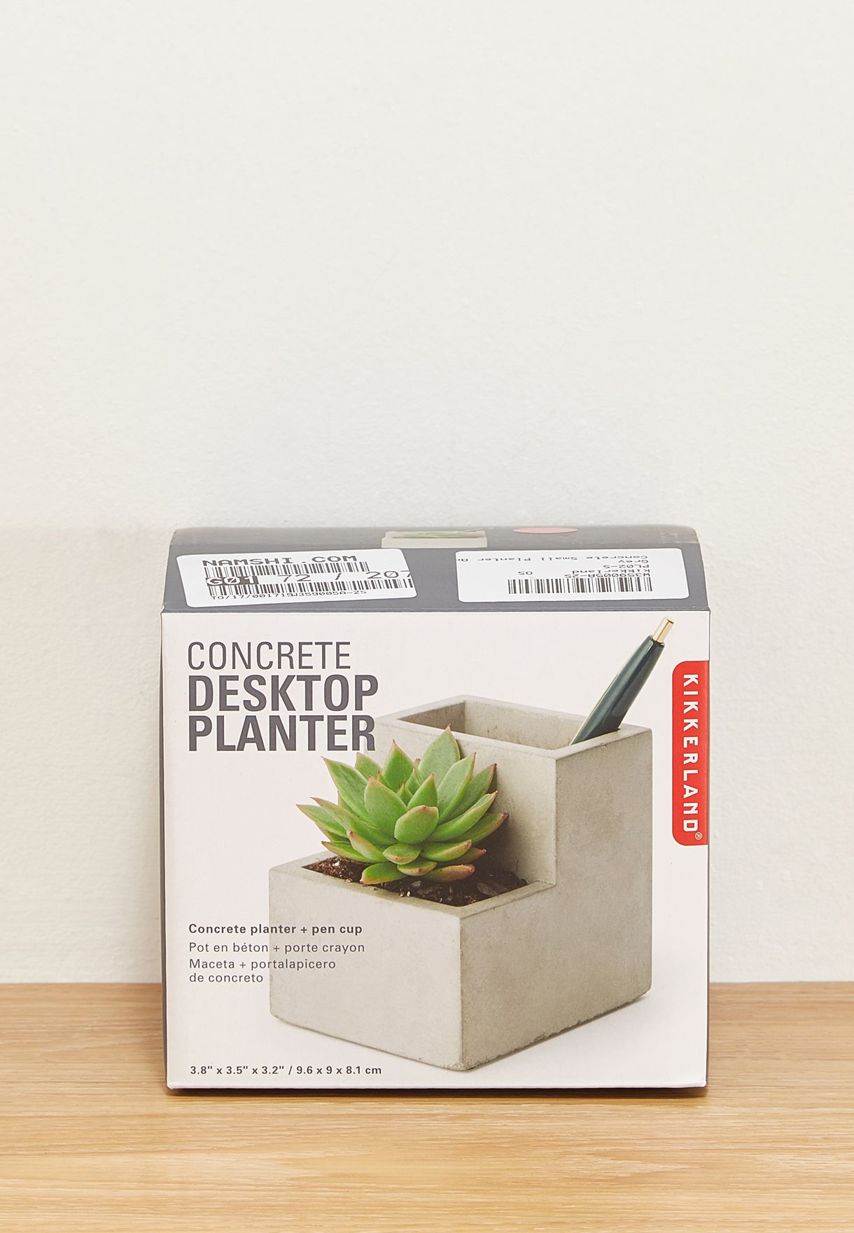 Small Planter And Pen Holder