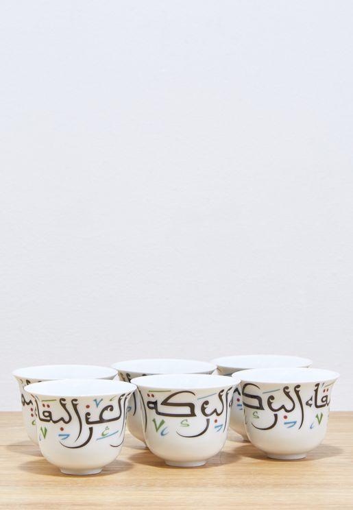 Maghrebi Arabic Coffee Cups 6pcs