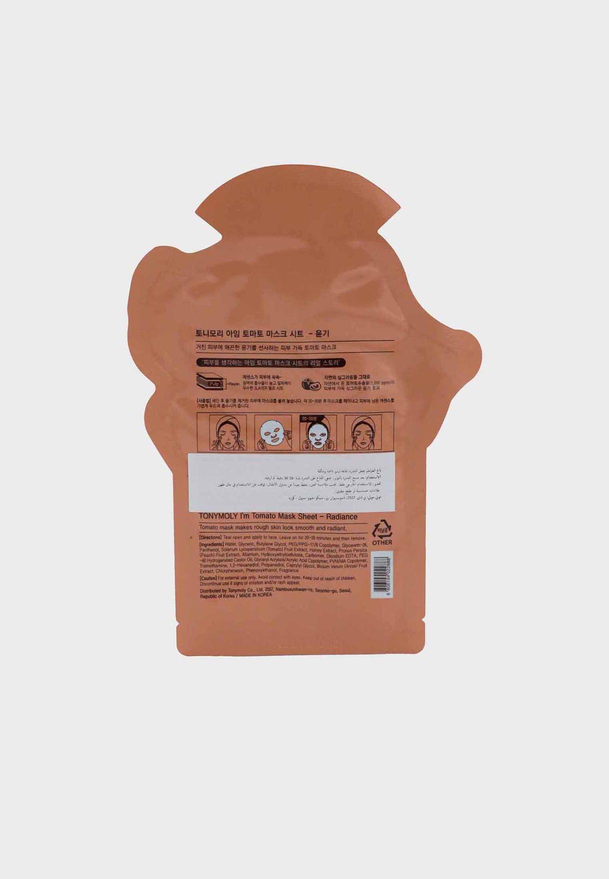 I Am Tomato Mask Sheet