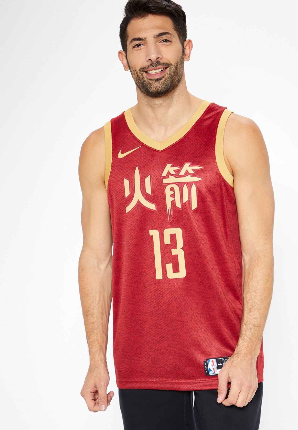 1e5bf5a00 Shop Nike red Houston Rockets James Harden Swingman Jersey AJ4612-614 for  Men in Qatar - NI727AT54EQZ