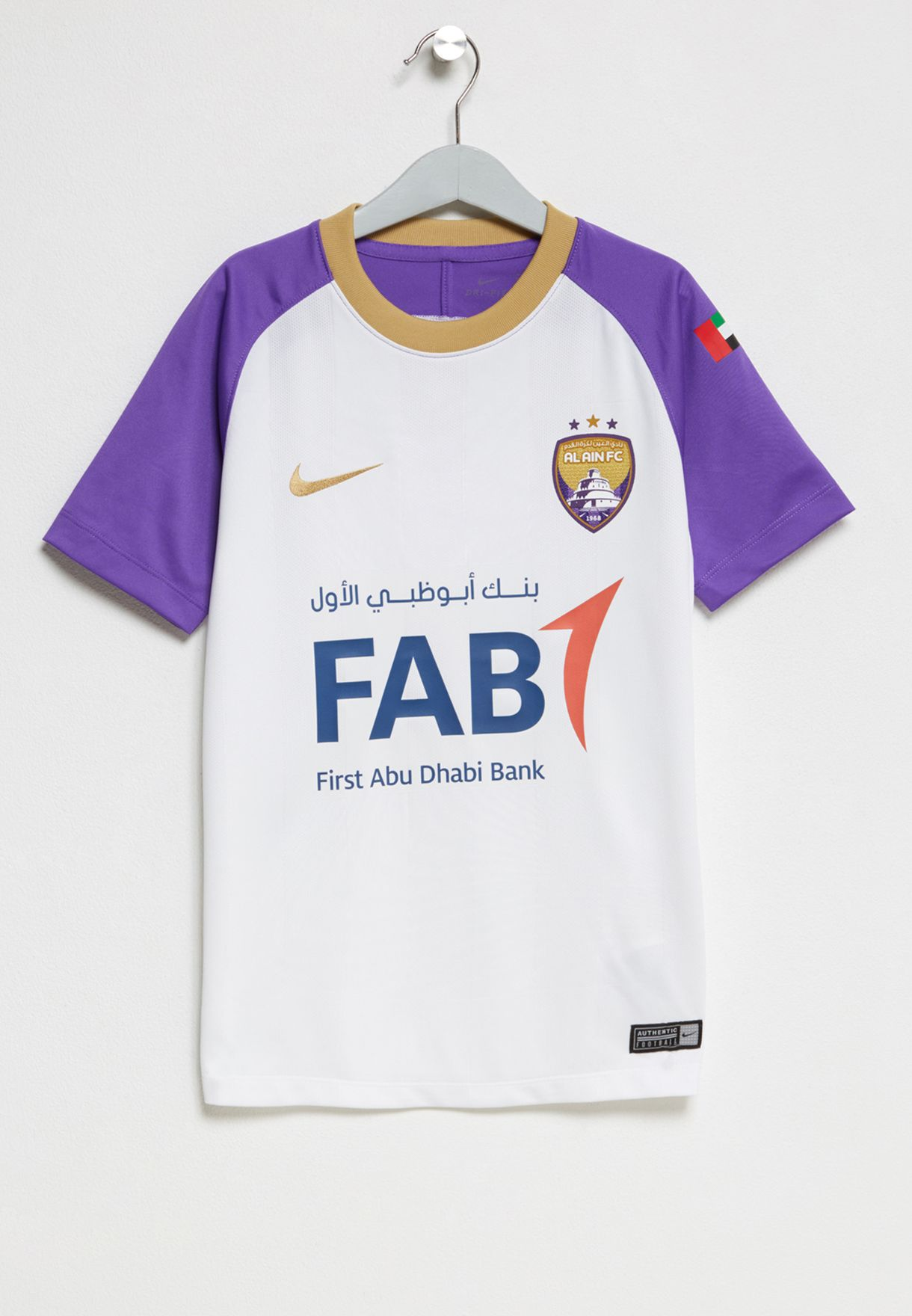 46f216a4e5 Shop Nike white Youth Al Ain 17/18 Away Jersey 832987-103AI18 for ...