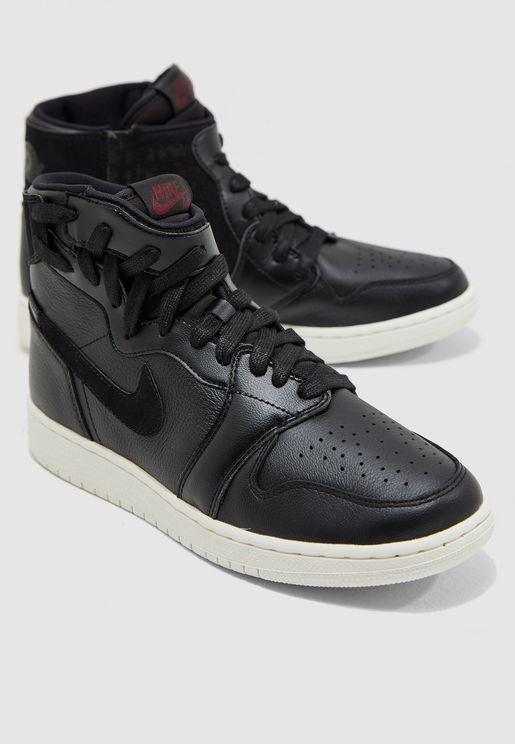 حذاء اير جوردان ريبل XX