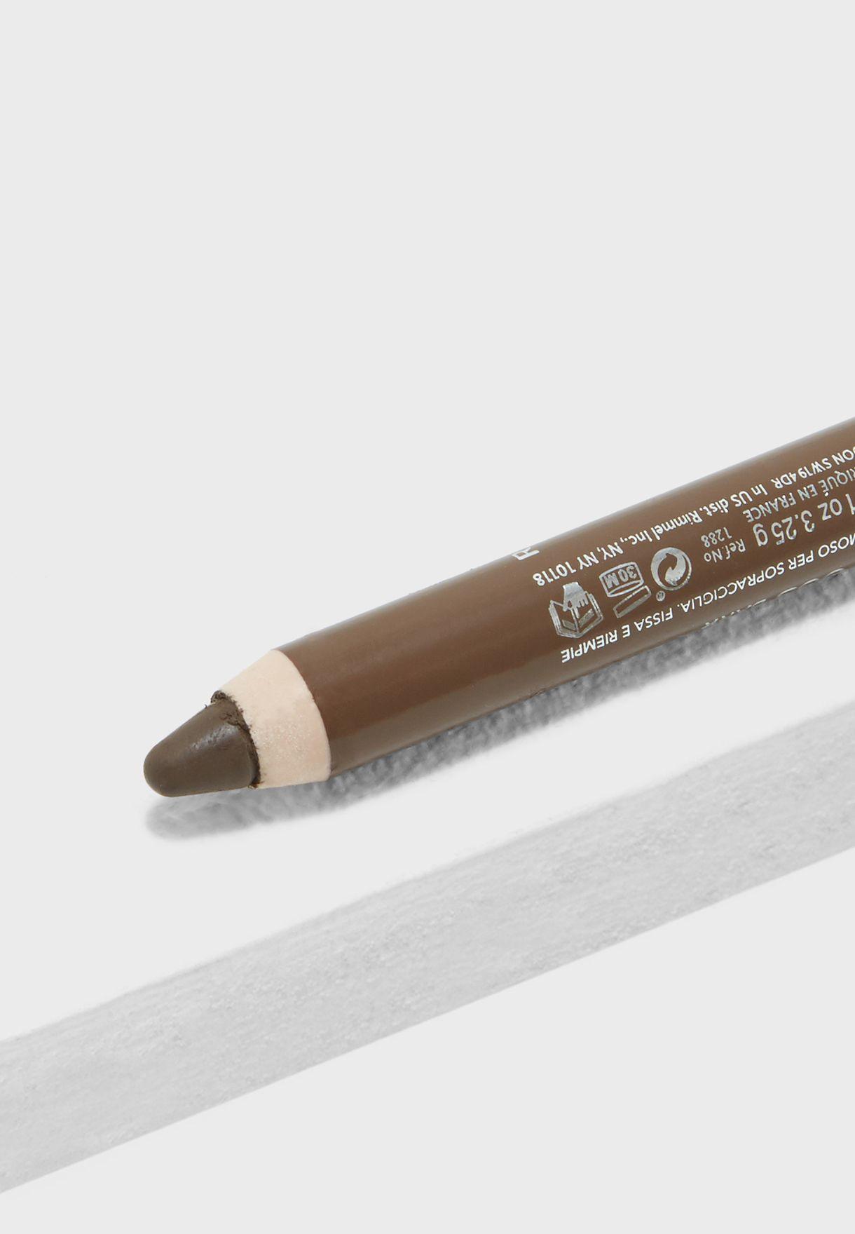 قلم لاصلاح وملئ الحواجب - داكن