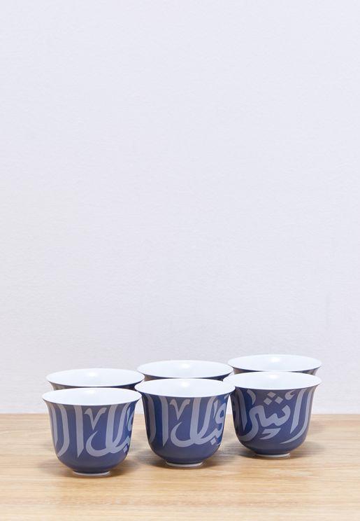 Arabic Coffee 6Pc Set