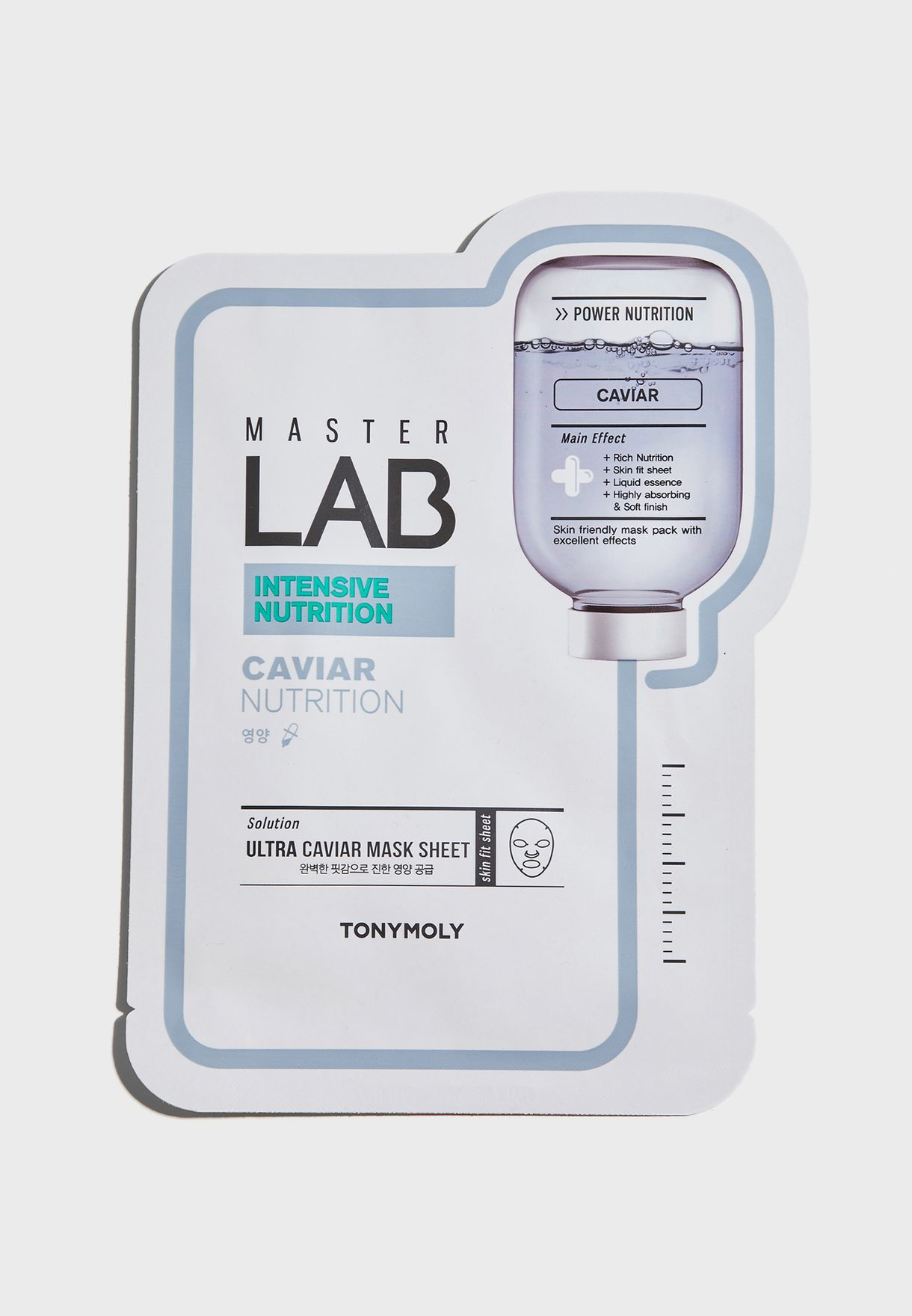 Master Lab Caviar Mask Sheet