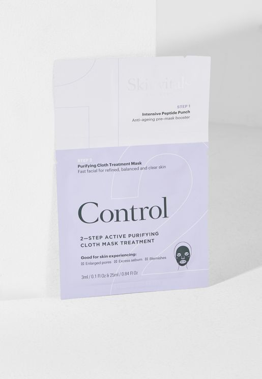 Control 2 Step Face Mask