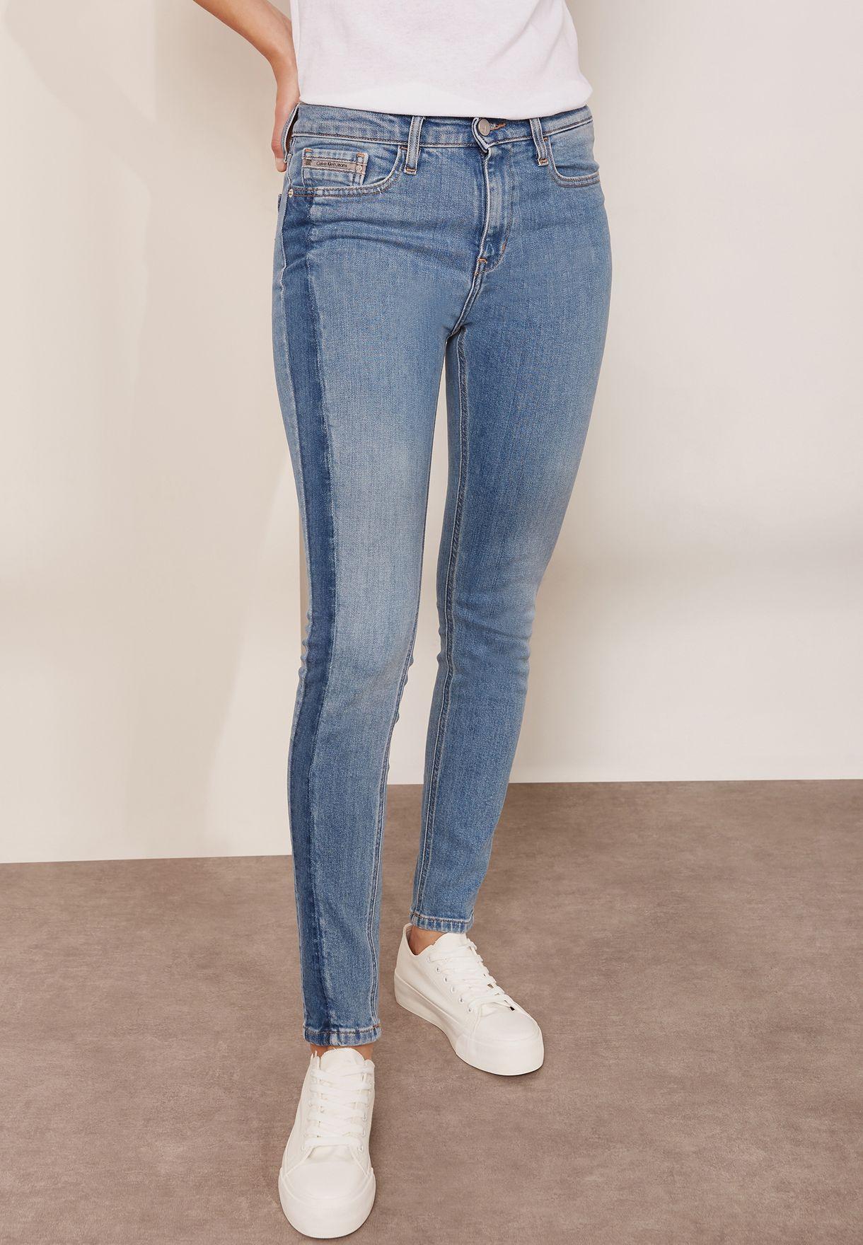 Side Stripe Mid Rise Skinny Jeans