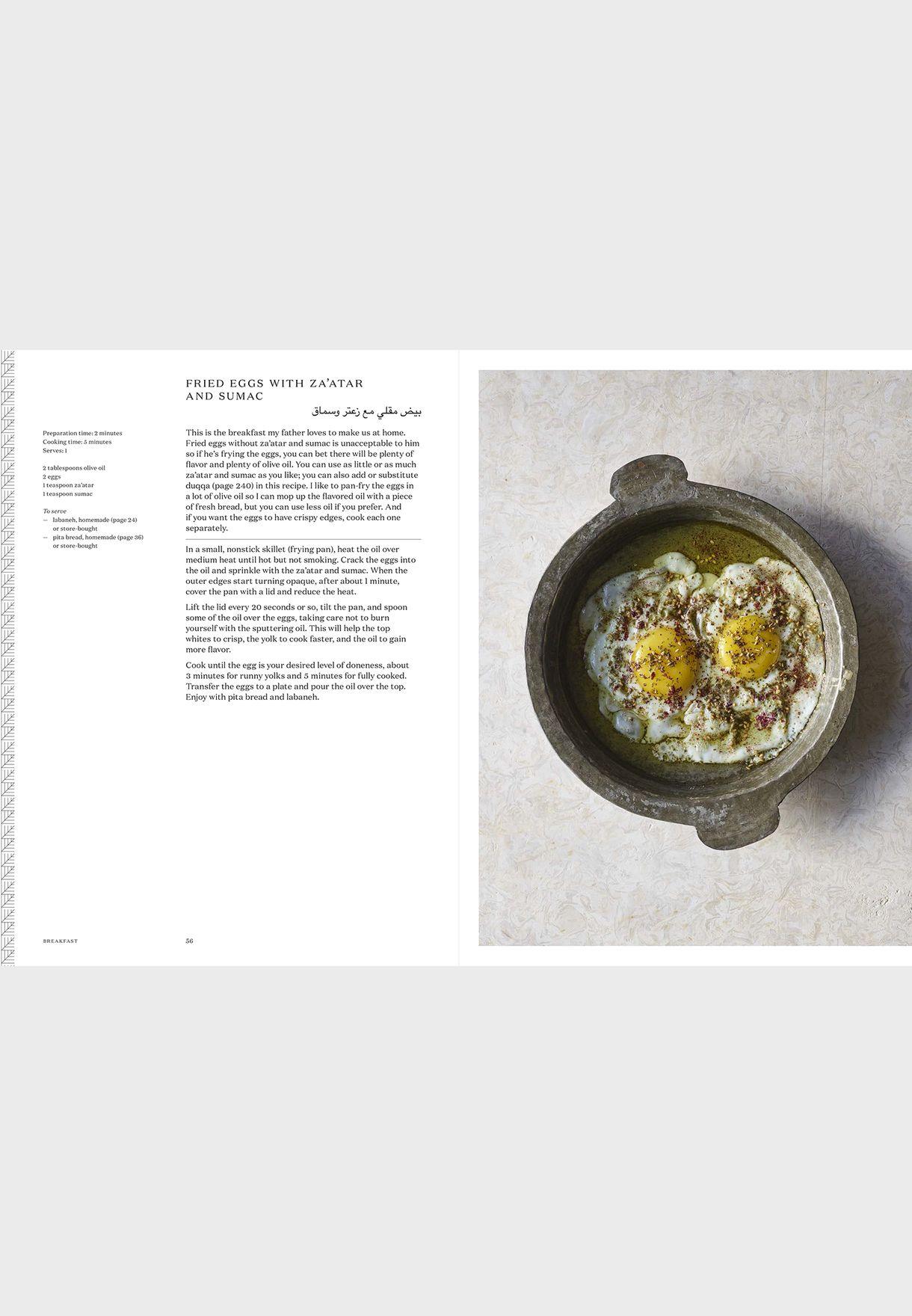 الطاولة الفلسطينية - كتاب طهي