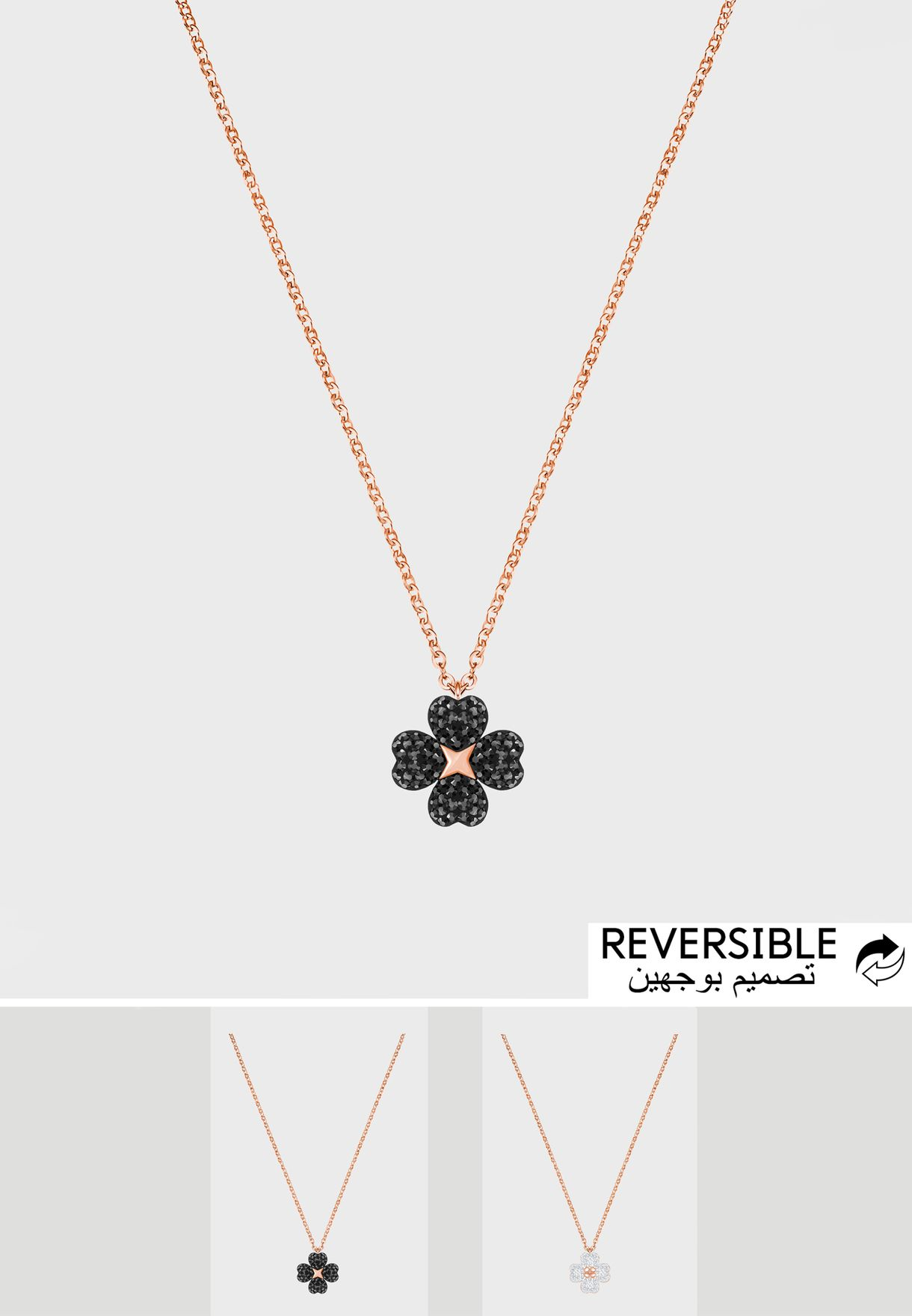 Latisha Reversible Flower Pendant Necklace