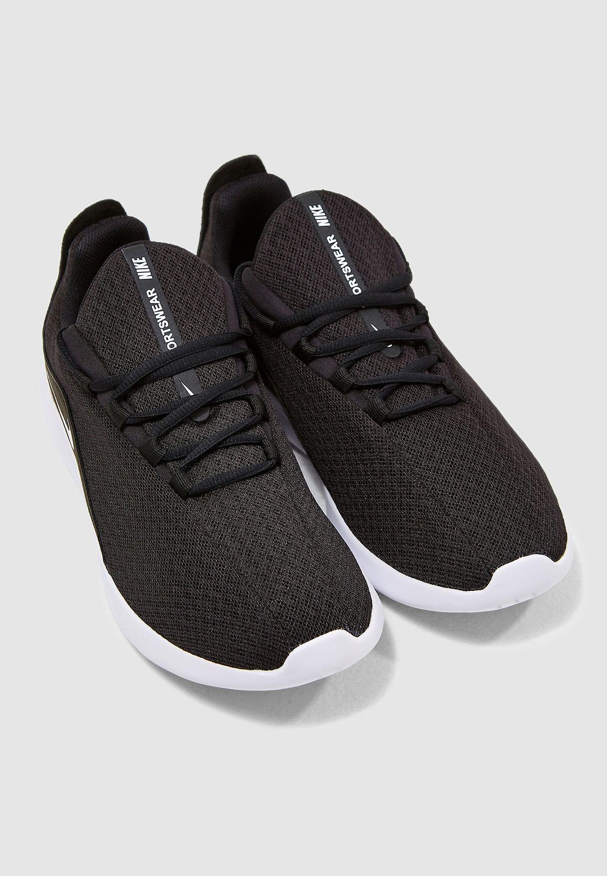حذاء فيالي
